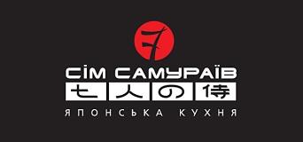 """7 samurais"" sushi-bar logo - логотип суши-бара ""7 самураев"" - 2003"