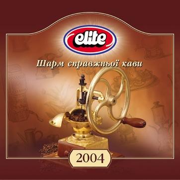 """""""Elite"""" coffe calendar cover Обложка квартального календаря кофе """"Elite"""" 2003"""