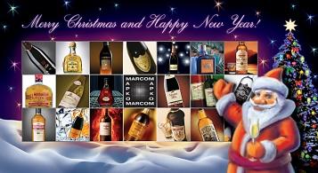 New Year greeting card - Новогодняя поздравительная открытка - 2012