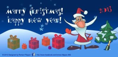 Animated New Year greeting cards • Анимированая новогодняя поздравительная открытка